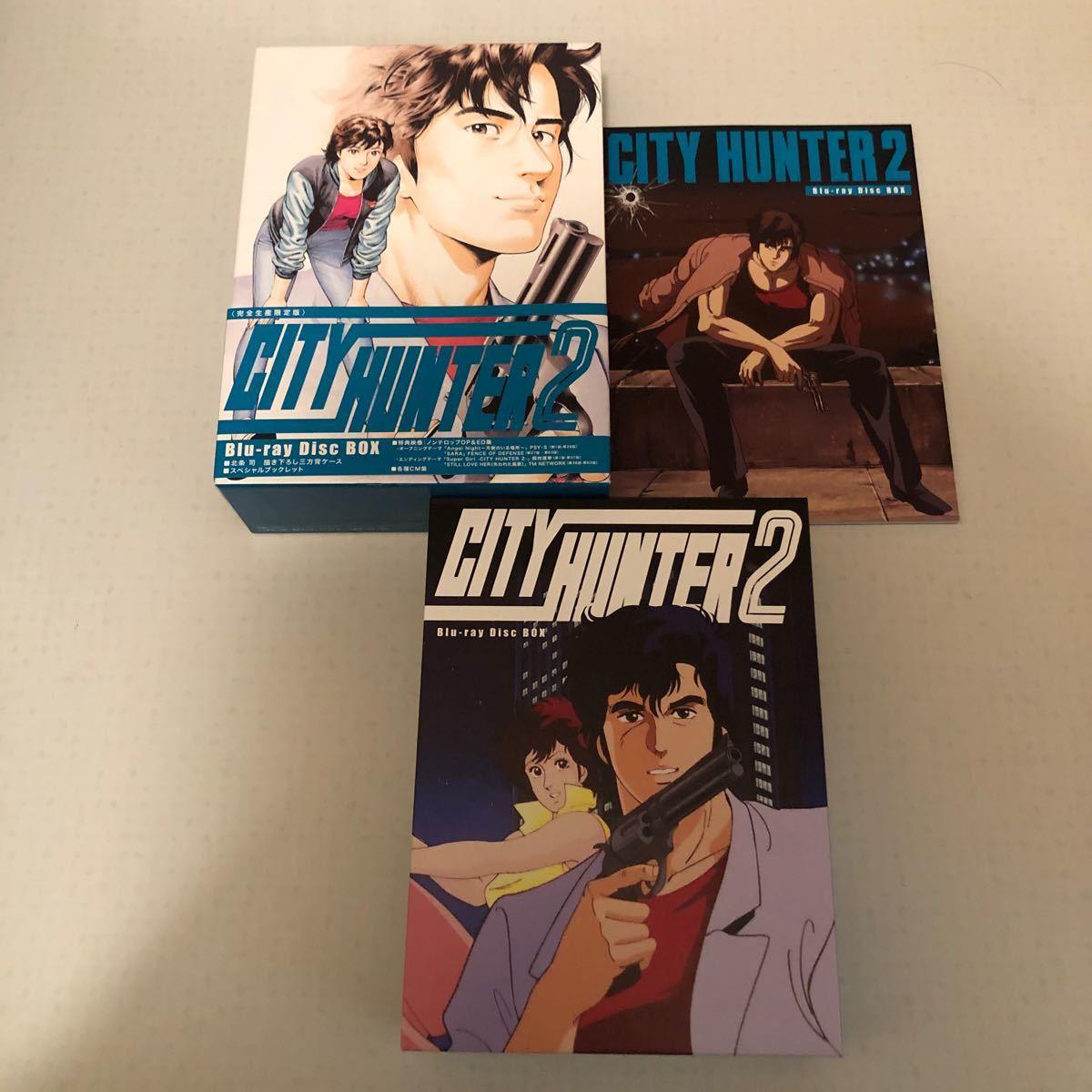 シティーハンター2 Blu-ray Disc Box 完全生産限定版