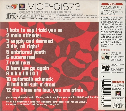 The Hives / Your New Favourite Band (日本盤CD) ハイヴス