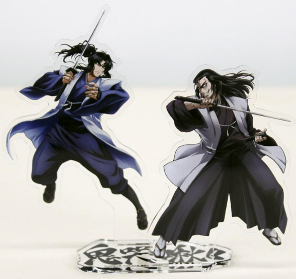 甲賀 忍法 2 バジリスク 帖 絆