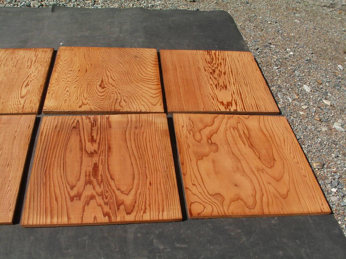 屋久杉、8枚、独特な木目 世界遺産 E340_画像5