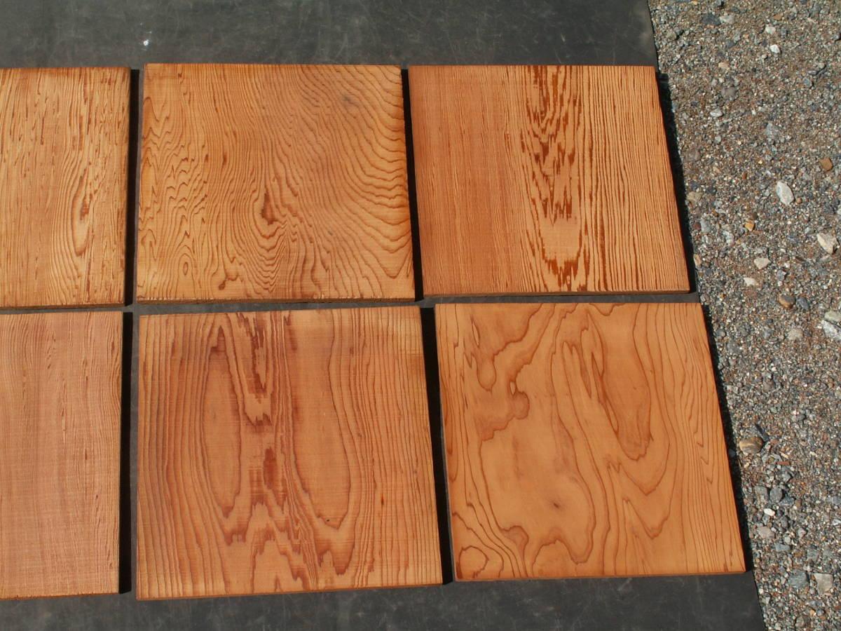 屋久杉、8枚、独特な木目 世界遺産 E340_画像3