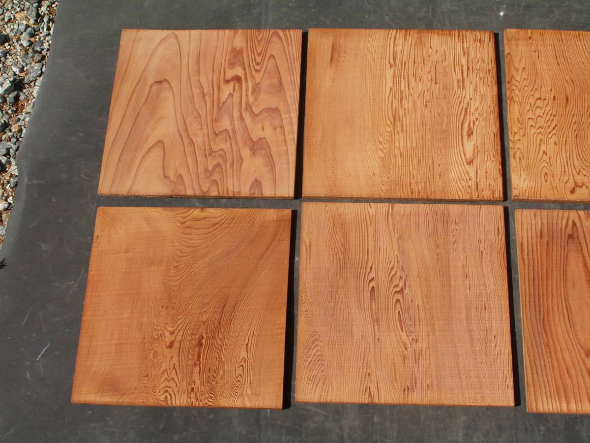 屋久杉、8枚、独特な木目 世界遺産 E340_画像2