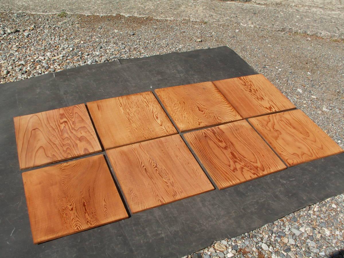 屋久杉、8枚、独特な木目 世界遺産 E340_画像6