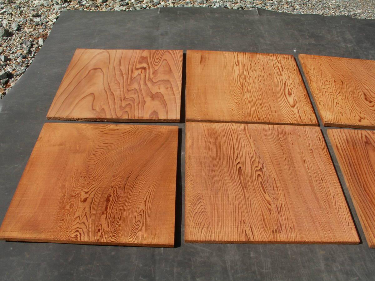 屋久杉、8枚、独特な木目 世界遺産 E340_画像4