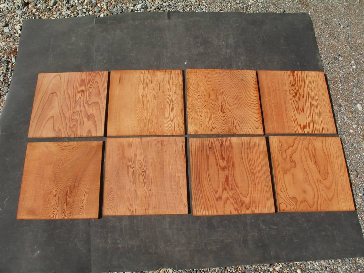 屋久杉、8枚、独特な木目 世界遺産 E340_画像1