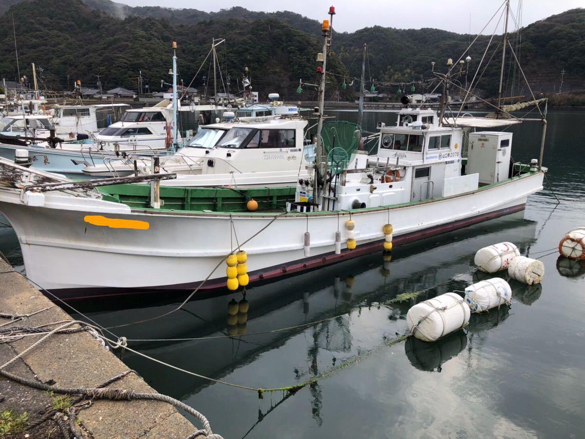 「山口県発  地場造船ディーゼルシャフト船」の画像1