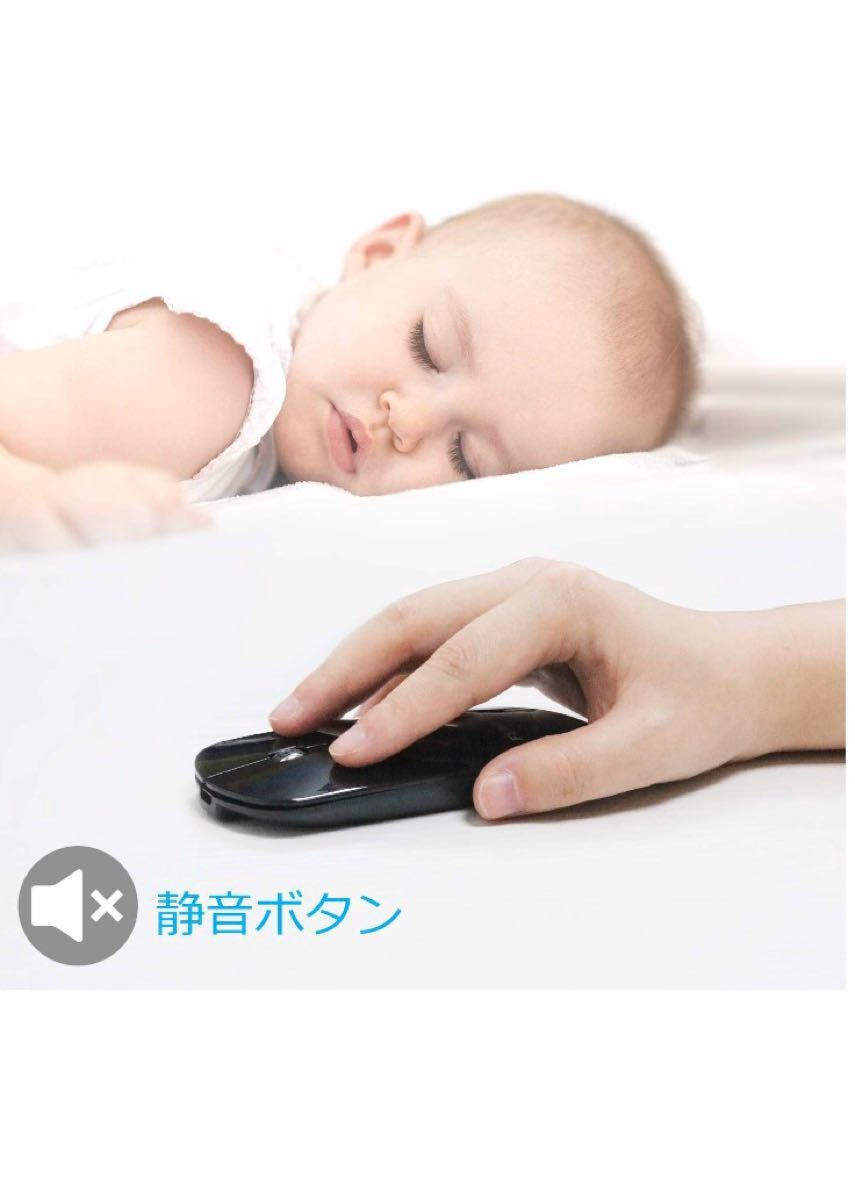 Bluetooth マウス 薄型 静音 軽い ワイヤレス 青 黒 ブラック