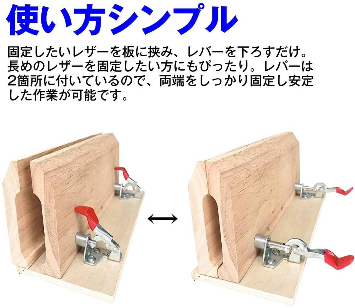 レーシングポニー ステッチングツリー レザークラフト ハンドメイド 卓上 革細工 道具 革 手縫い 革製品
