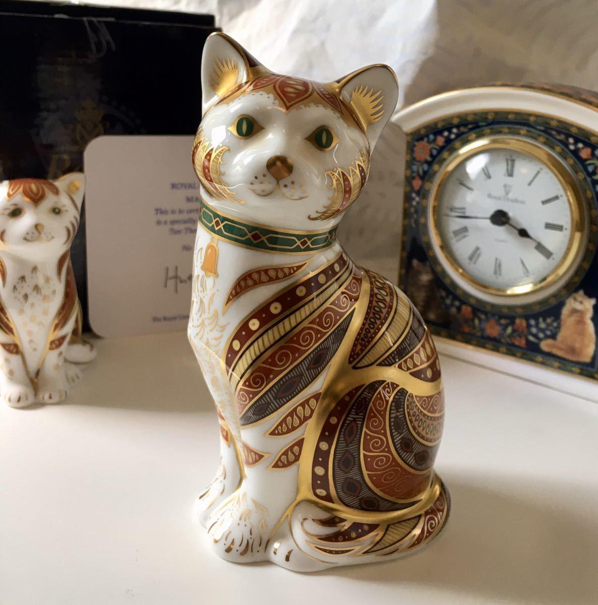 〈送料込〉〈限定品〉418/2500〈美品〉ロイヤルクラウンダービー Royal Crown Derby ペーパーウェイト フィギュリン フィギュア 親猫 ネコ