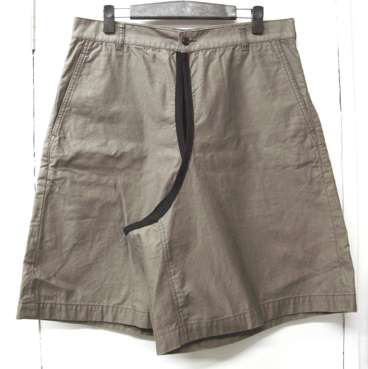ギャルソン プリュス:カバー パンツ ( コムデギャルソン ハカマ 袴 カバーパンツ COMME des GARCONS HOMME PLUS cover pants_画像1
