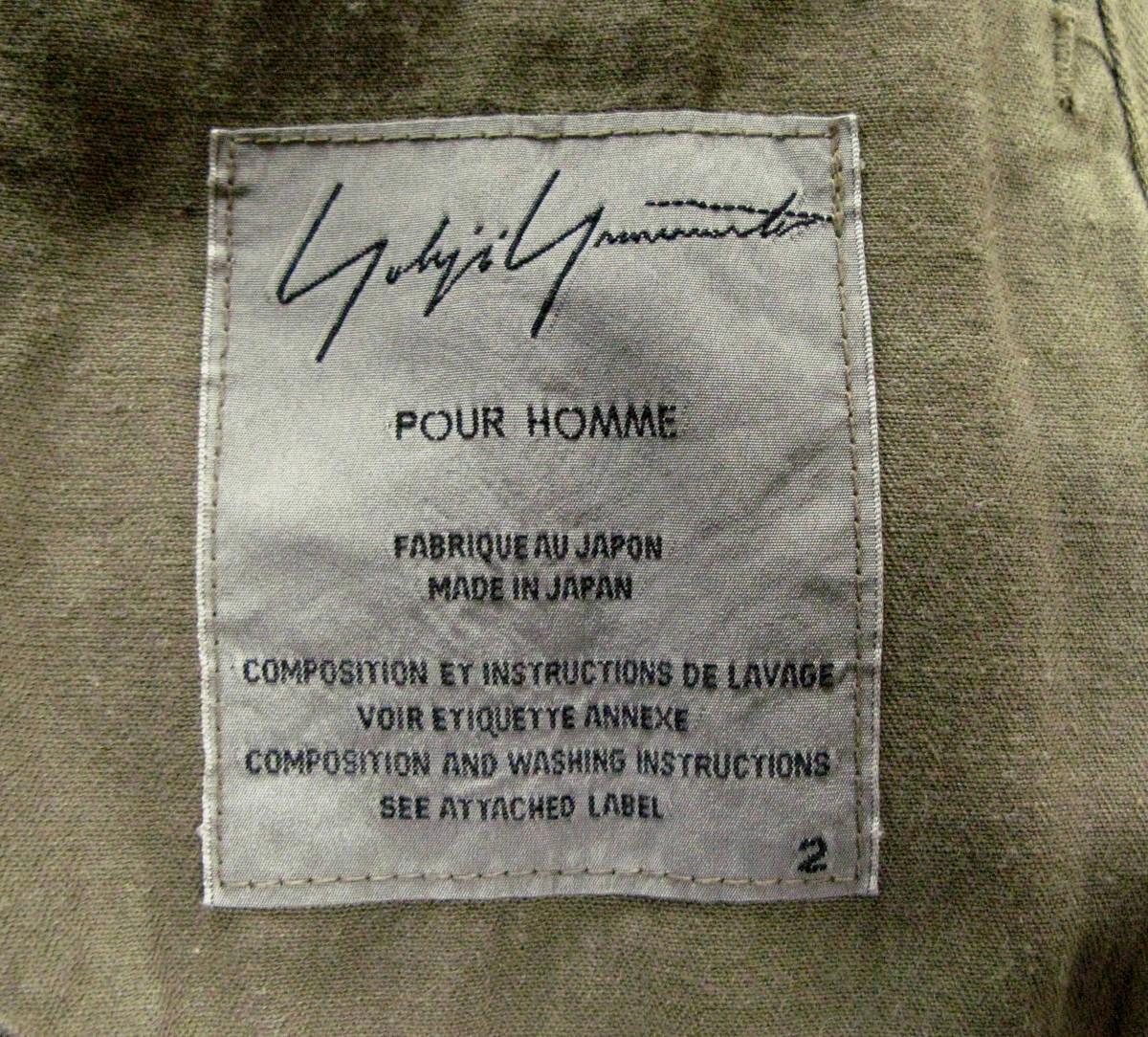 ヨウジヤマモト:綿麻混紡素材 ジップアップ フード パーカ ( ジャケット ダブルジップ ブルゾン Yohji Yamamoto pour HOMME jacket_画像6