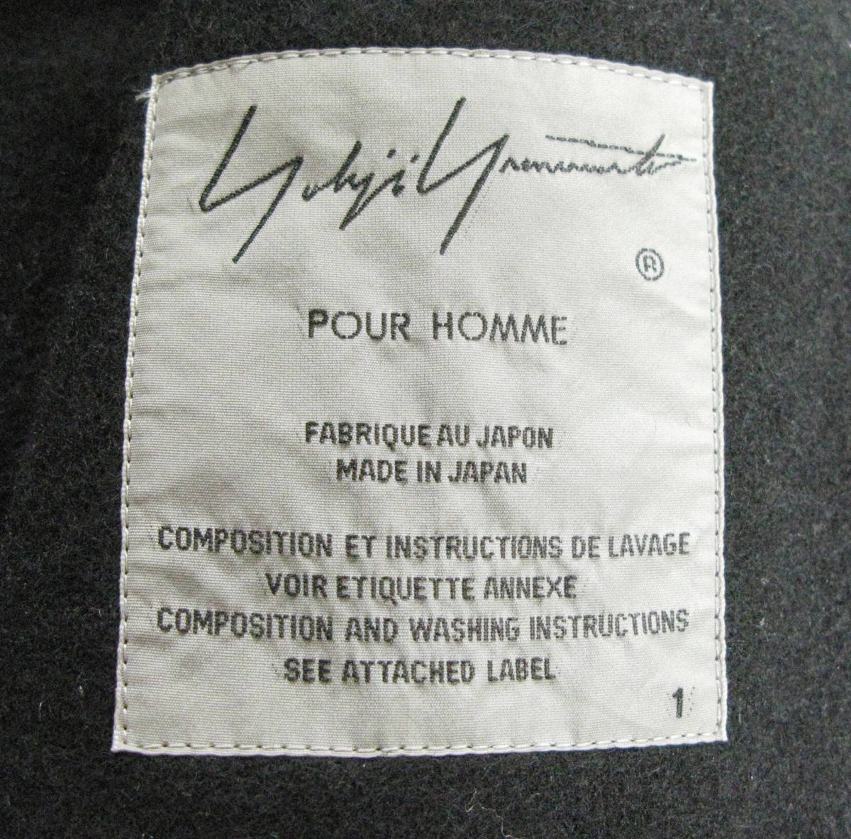 ヨウジヤマモト プールオム : 2019AW デカ釦 コート ( 真鍮ボタン 今期 デカボタン Yohji Yamamoto pour HOMME 2019-20AW coat_画像8