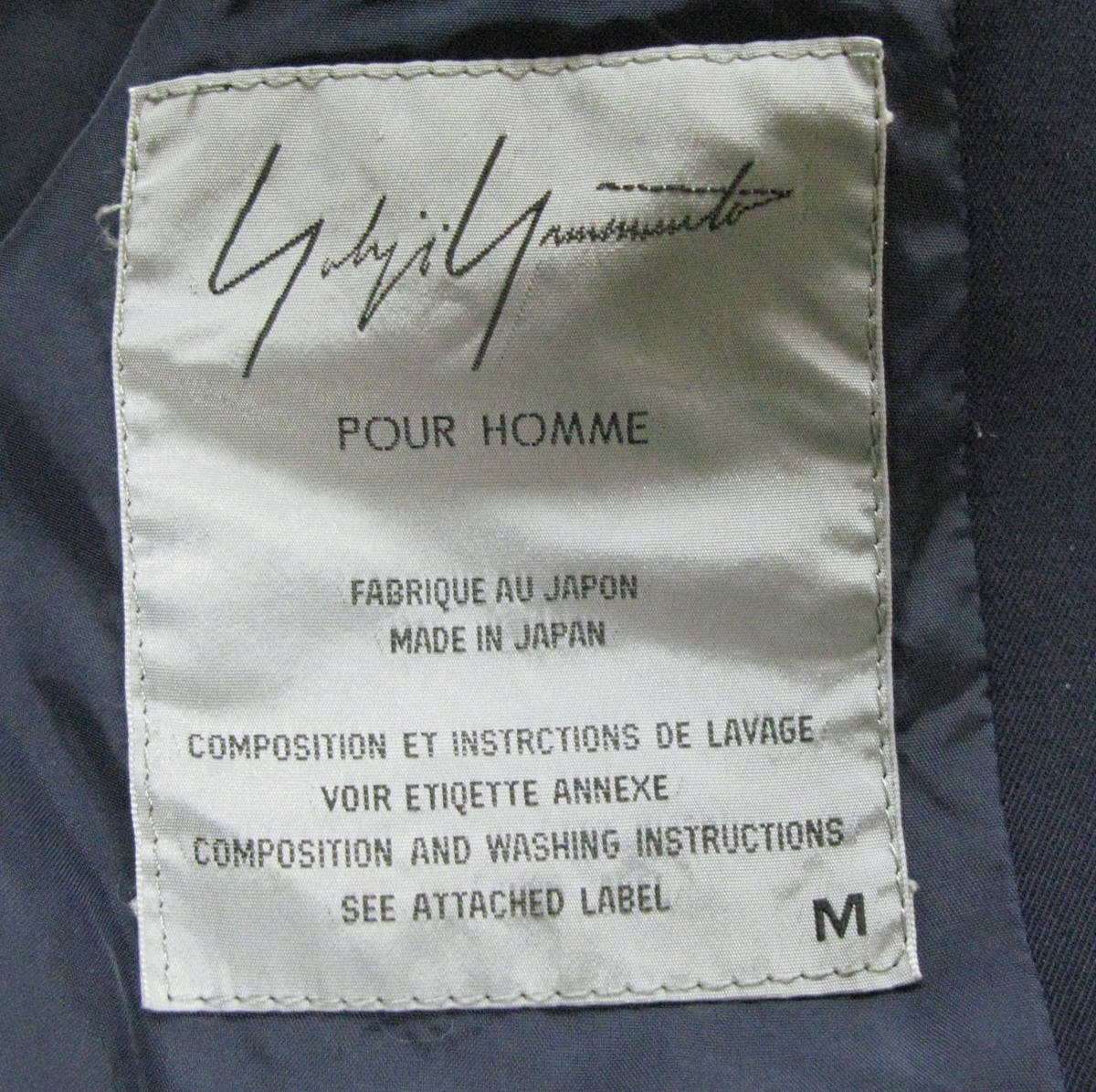 ヨウジヤマモト プールオム:旧タグ ビッグシルエット ウールギャバ ロング ジャケット 濃紺Yohji Yamamoto pour HOMME vintage big jacket_画像5