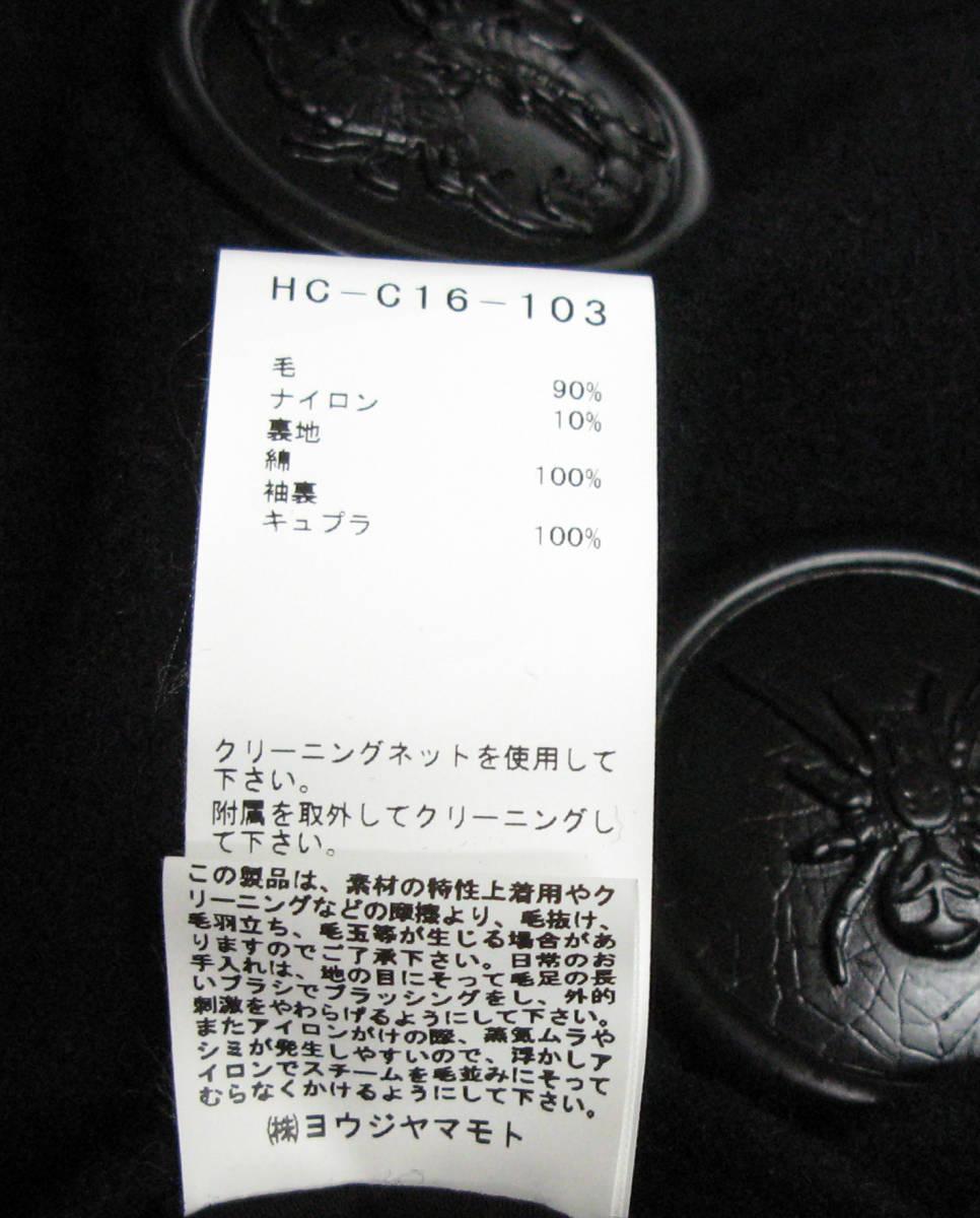 ヨウジヤマモト プールオム : 2019AW デカ釦 コート ( 真鍮ボタン 今期 デカボタン Yohji Yamamoto pour HOMME 2019-20AW coat_画像9