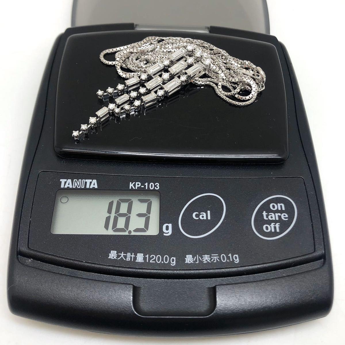 【TASAKI(田崎真珠)】天然ダイヤモンドネックレス/ペンダント 2.29ct Pt900/Pt850 18.3g 【新品仕上げ済】FA3_画像9