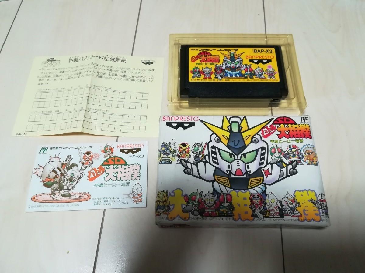 SD大相撲 ガンダム、ウルトラマン、仮面ライダー ファミコンソフト