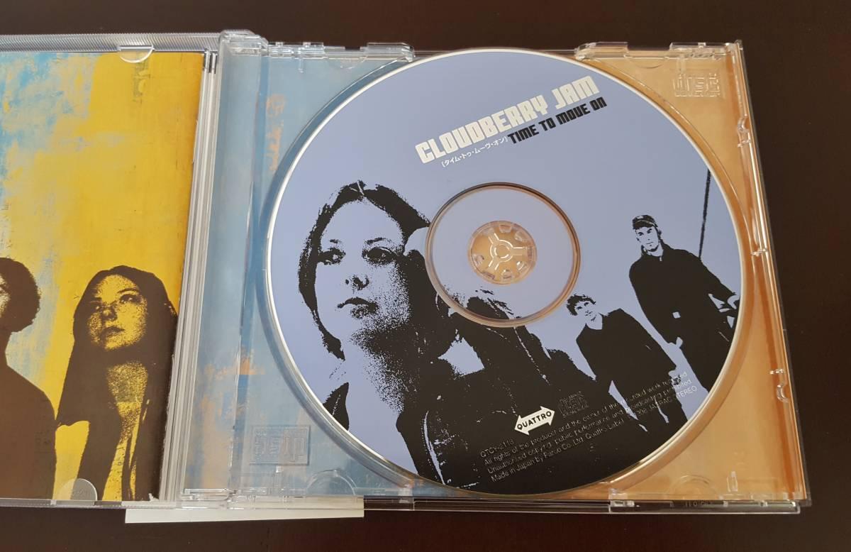 【美品】CD CLOUDBERRY JAM(クラウドベリー・ジャム)/ TIME TO MOVE ON(タイム・トゥ・ムーヴ・オン)ベスト 国内盤