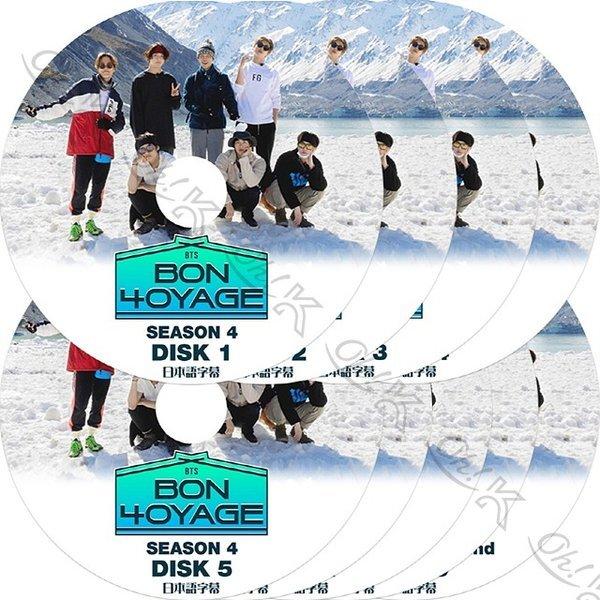 【KPOP DVD】★ BTS BON VOYAGE SEASON4 9枚SET (EP1-EP8+BEHIND) ★【日本語字幕あり】★ 防弾少年団 バンタン_画像1