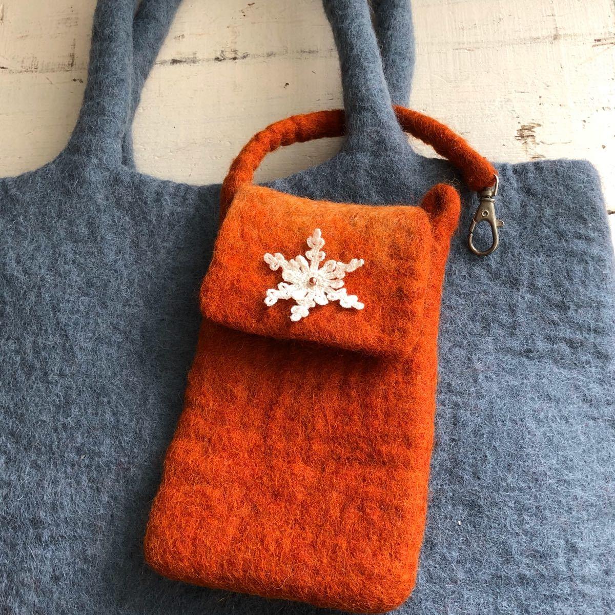 アウトレット 羊毛 フエルト モバイルポーチ バッグチャーム  携帯ポーチ
