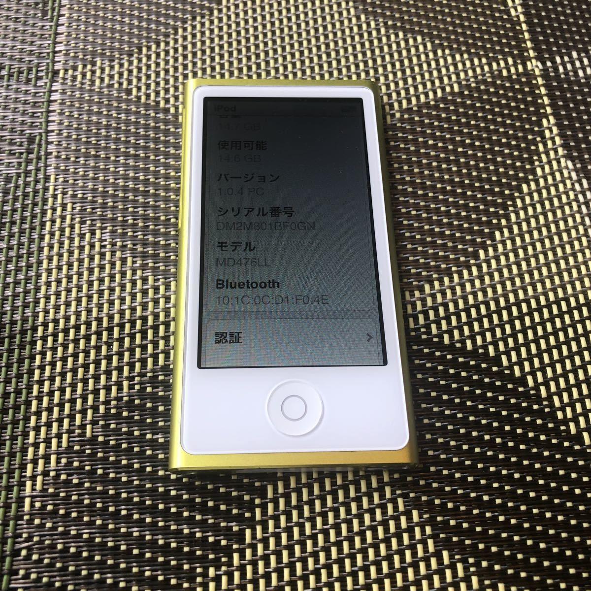 iPod7世代 16G yellow 中古 比較的美品 管理番号0317A_画像1