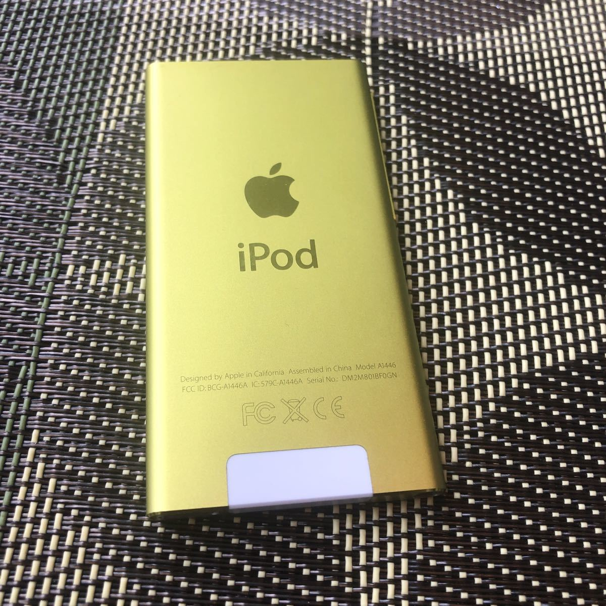 iPod7世代 16G yellow 中古 比較的美品 管理番号0317A_画像7