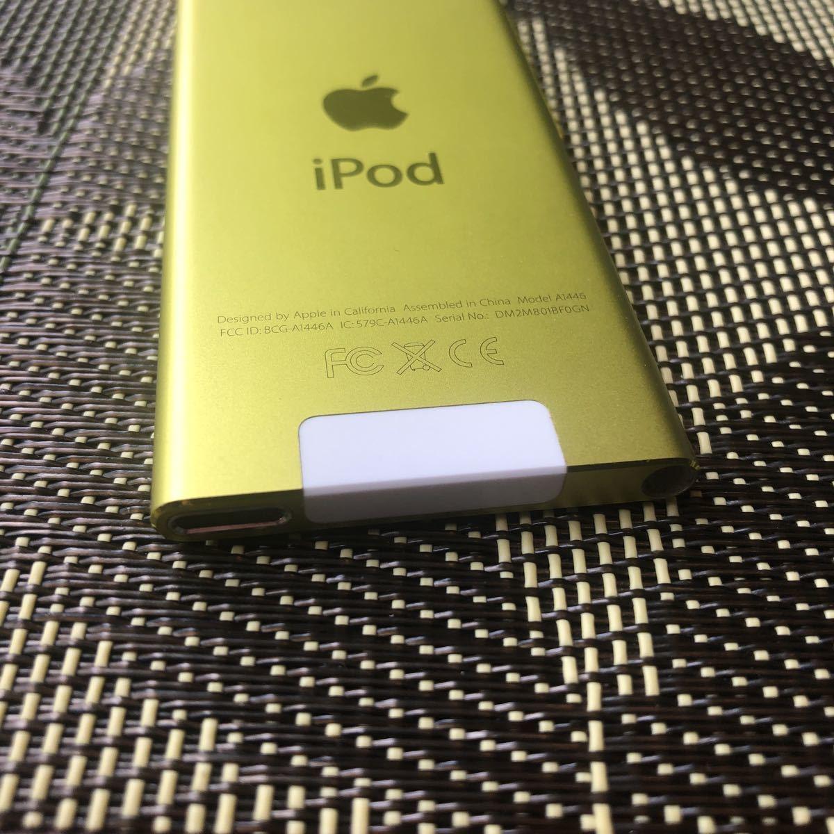 iPod7世代 16G yellow 中古 比較的美品 管理番号0317A_画像8