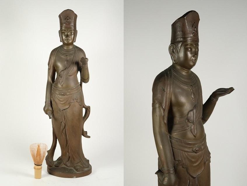 【燿】紫雲刻 古銅製 観音 仏教美術 仏像