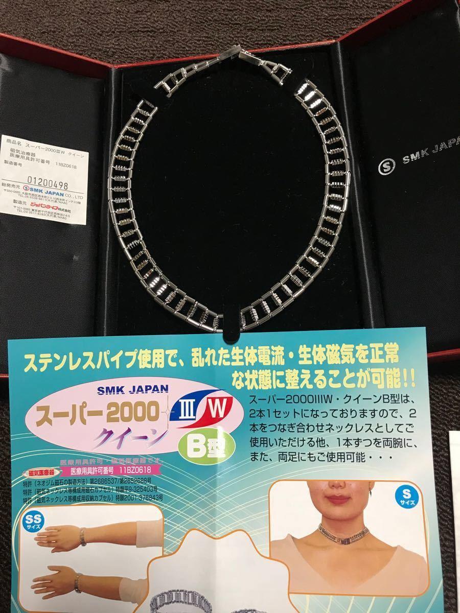 ライフ 商品 ジャパン