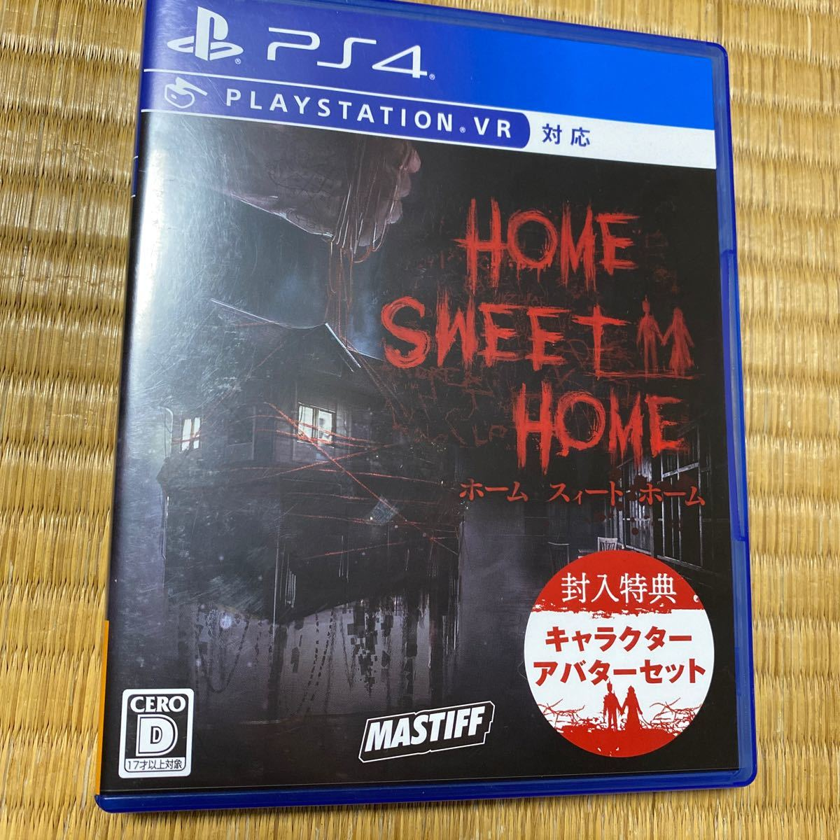 【PS4】 HOME SWEET HOME