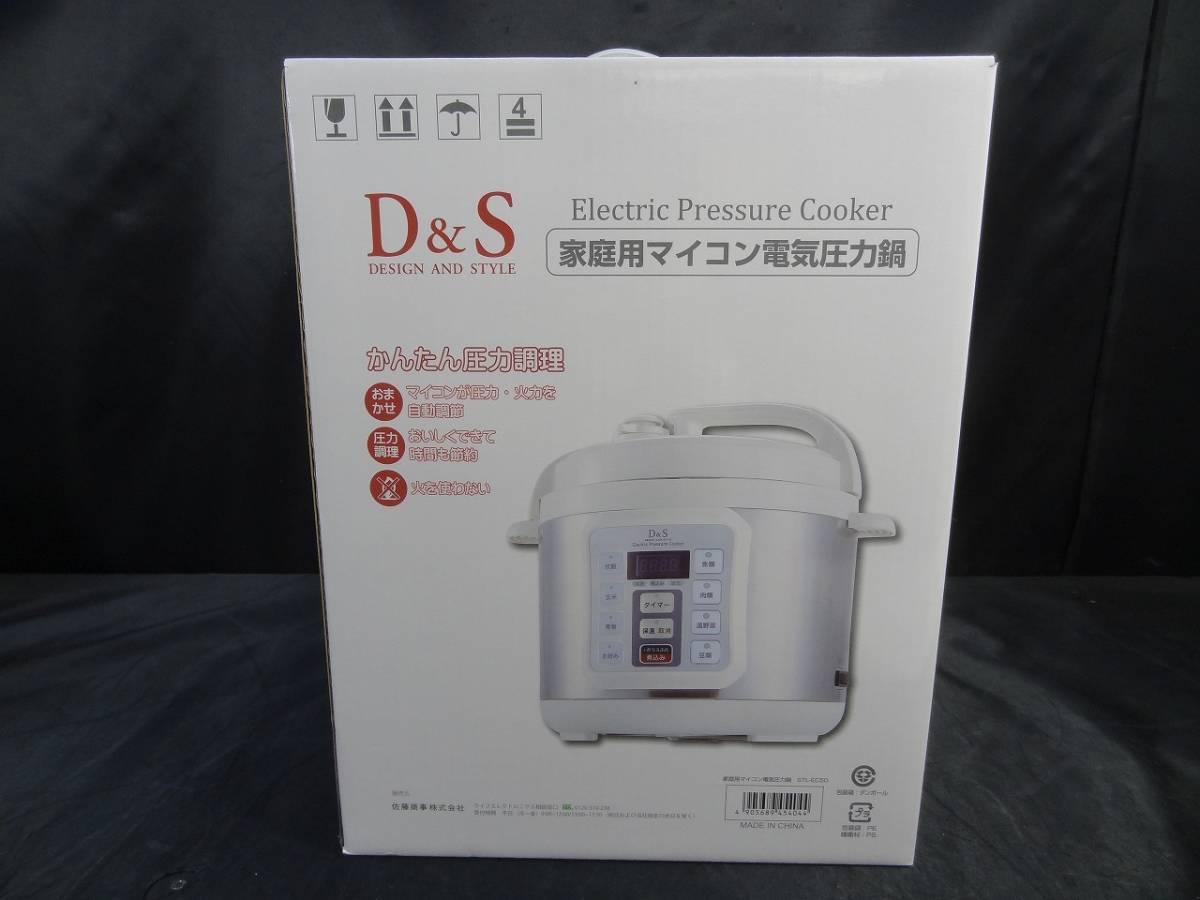 K4421■D&S 家庭用マイコン電気圧力鍋 STL-EC50 19年製 未使用品■_画像1