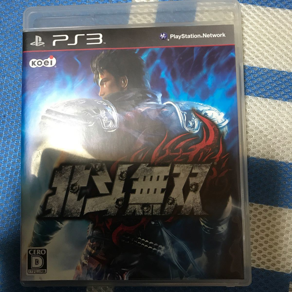 【PS3】 北斗無双 [通常版]