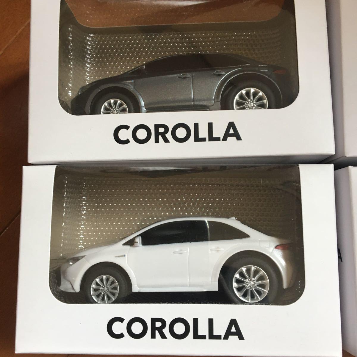 トヨタ カローラ 非売品ミニカーセット