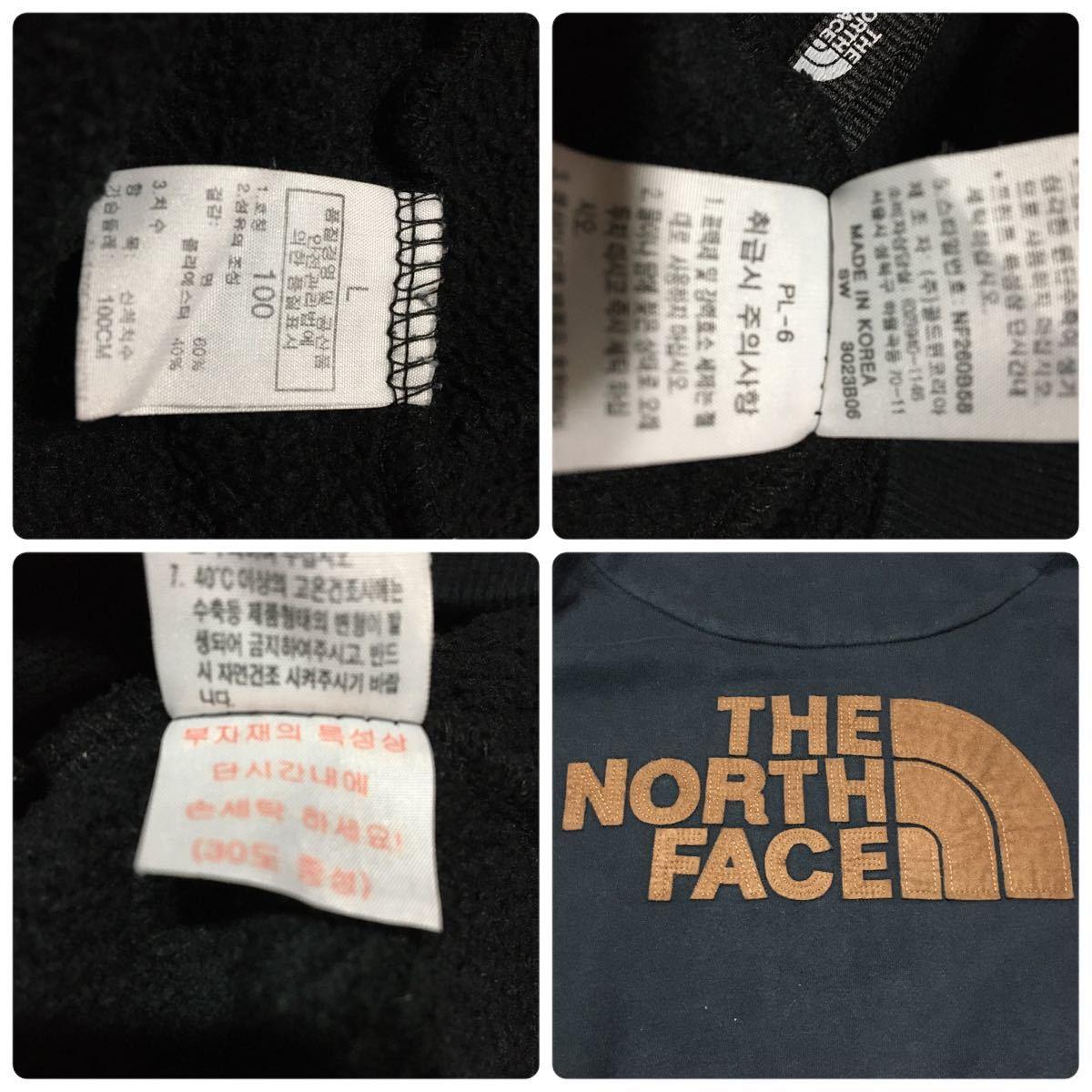 THE NORTH FACE ザノースフェイス パーカー メンズ レディース