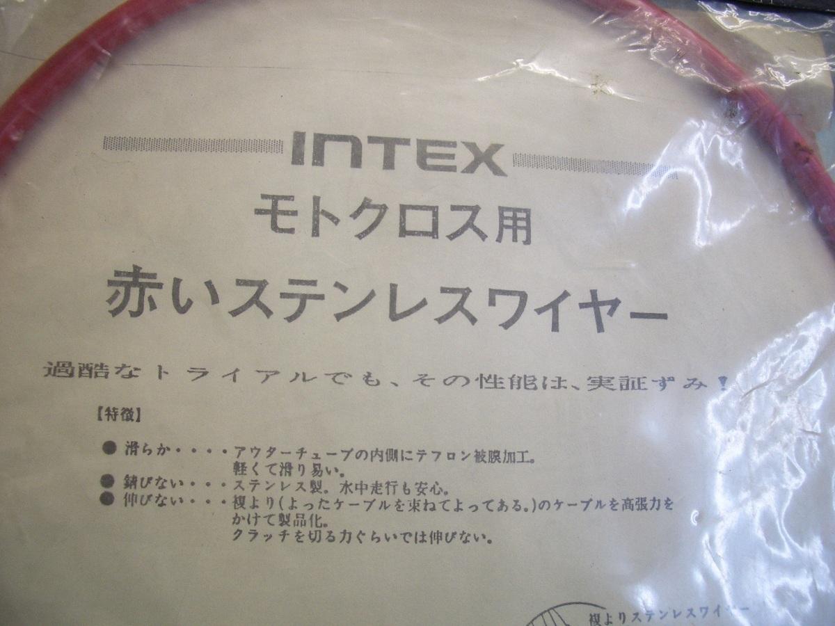 絶版 INTEX モトクロス用 赤いステンレスワイヤー CR125_画像4