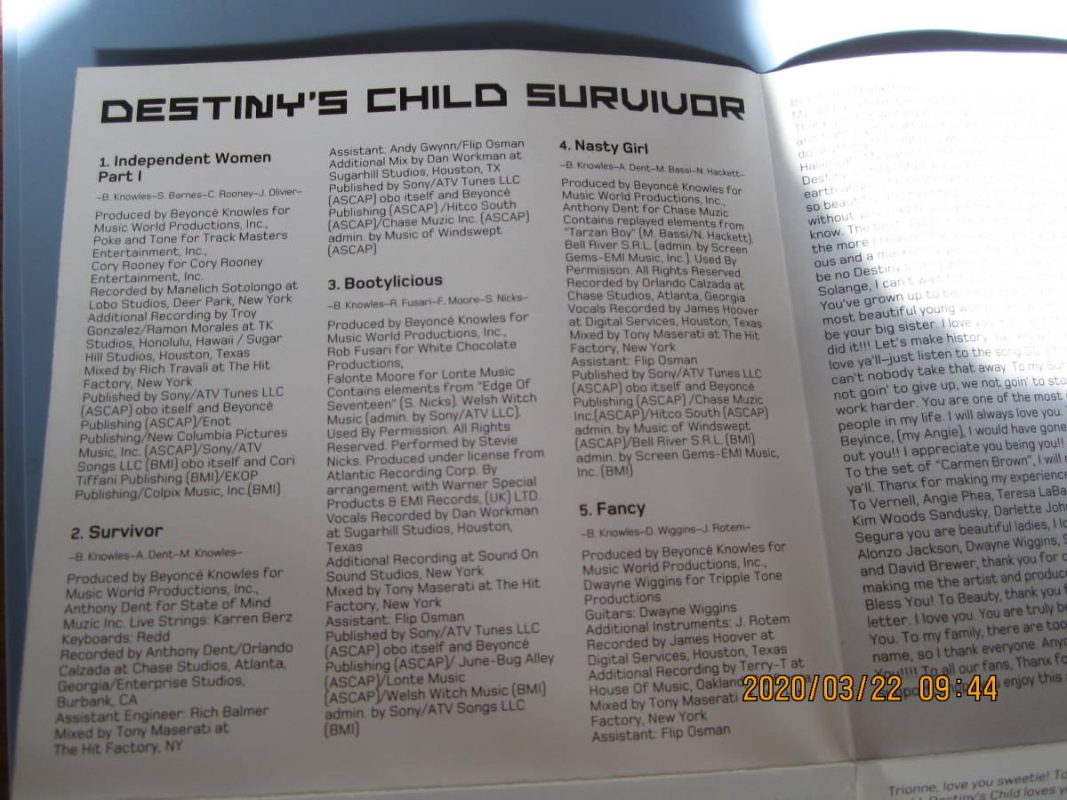 ☆【中古美品CD10】DESTINY'S CHILD デスティニー・チャイルド/ SURVIVOR サヴァィヴァー 15曲 輸入盤  送料無料!!_画像5