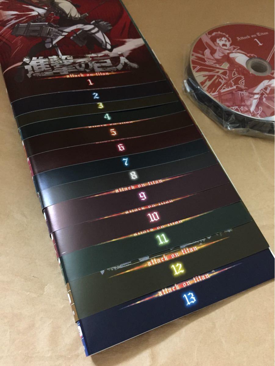進撃の巨人 シーズン1 DVD全巻セット レンタル落