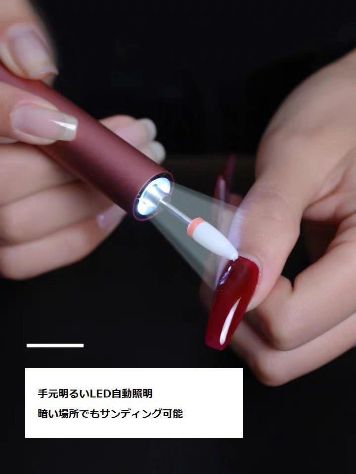 Risa nail コンパクト ワイヤレス ネイルマシーン ピンク ネイルドリル ビットセット付 ジェルネイル オフ 電動 ネイルケア 爪磨き