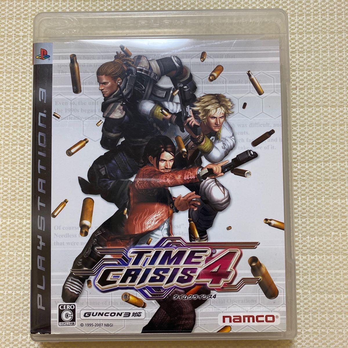 PS3 プレイステーション PlayStation タイムクライシス 4