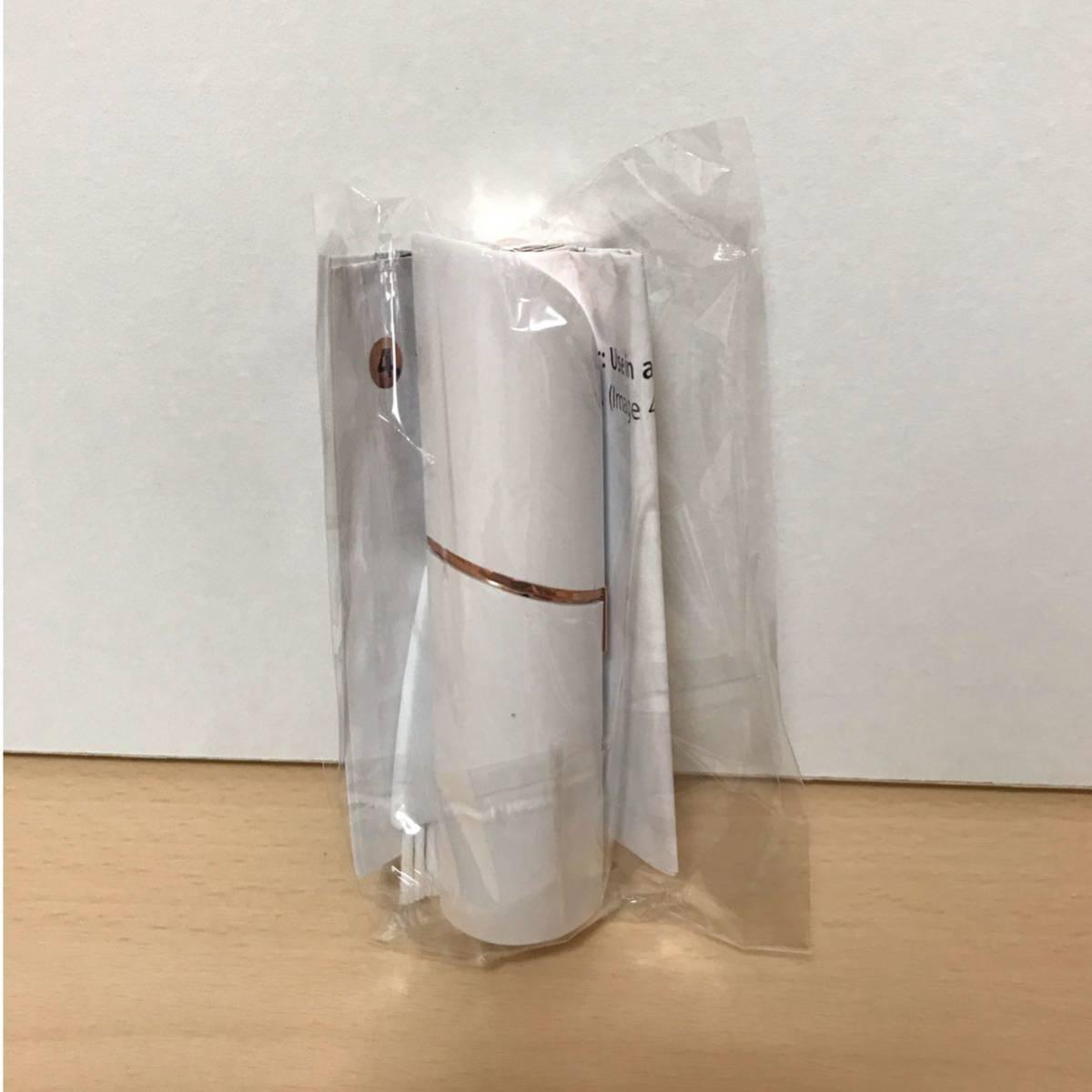 【水曜日終了】電動フェイスシェーバー カラー・ホワイトレディースシェーバー 電気シェーバー