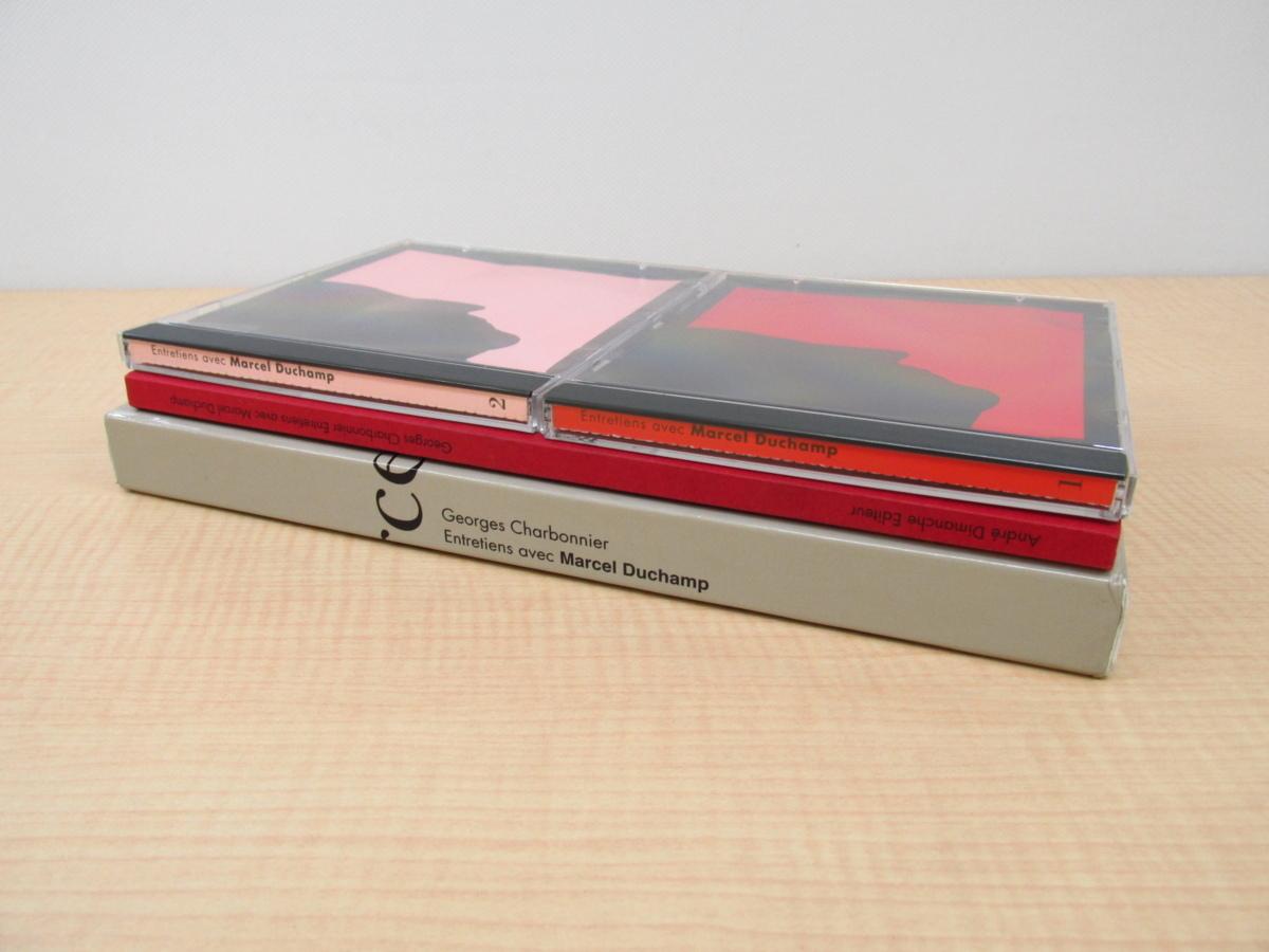 完品・美品『Entretiens avec Marcel Duchamp』(CD2枚+別冊完備) マルセル・デュシャンとの対話収録 現代美術_画像2