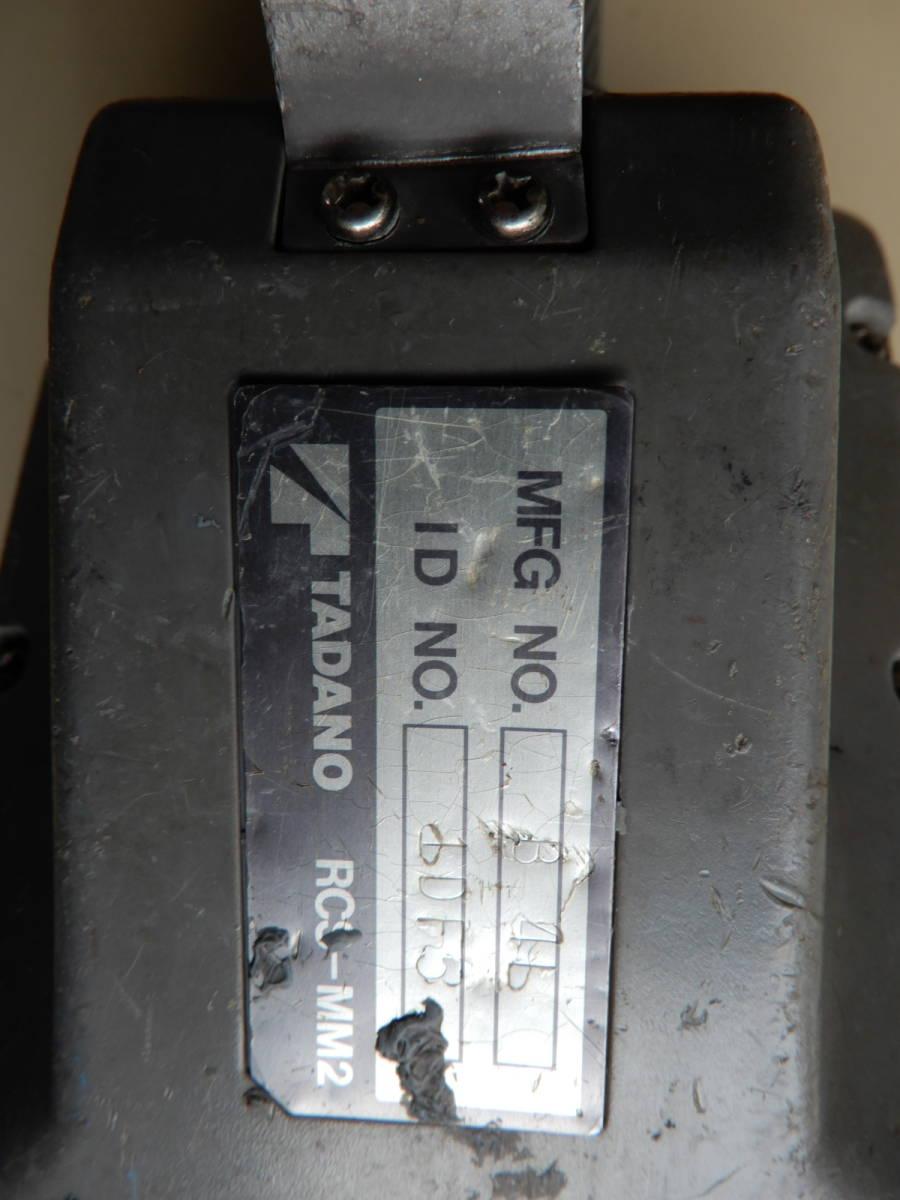 タダノ クレーンラジコン送信機 No.12_画像4