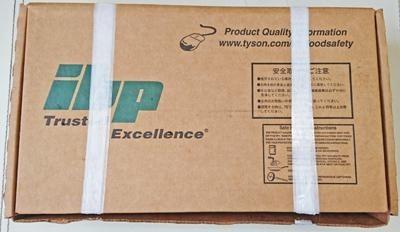 ■シマ腸 大腸 冷凍 IBP製造品 アメリカ産 1ケース ブランド品です!即決落札は2箱お届け致します!_画像6