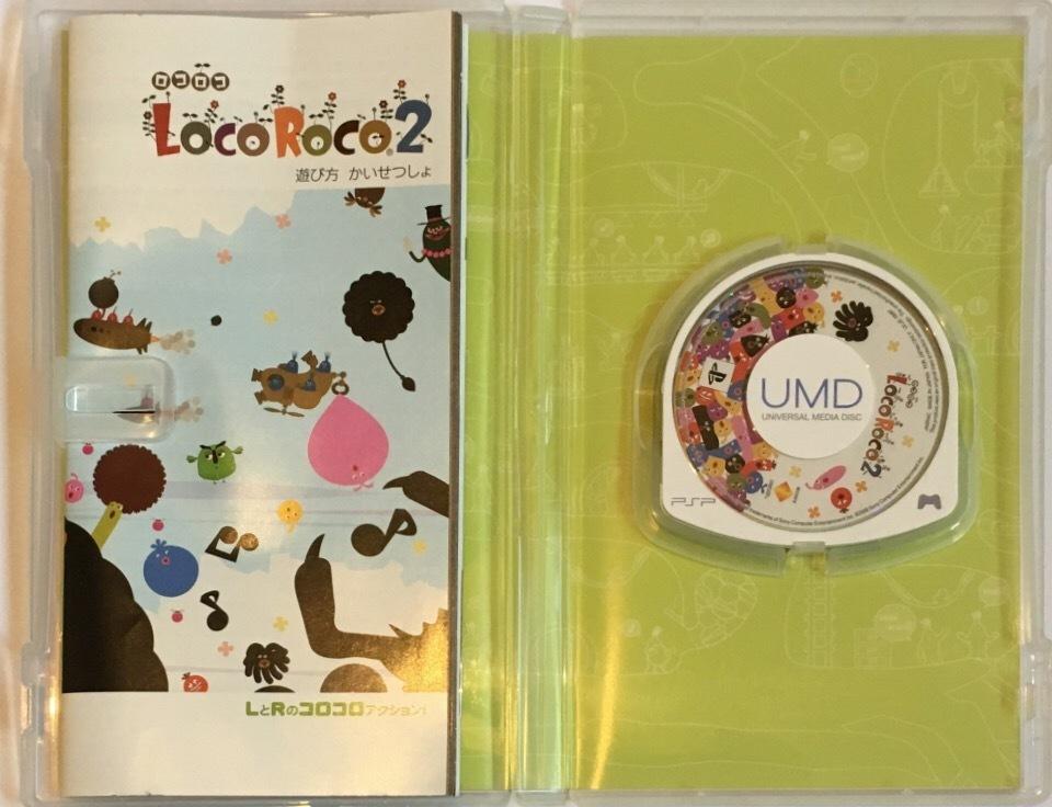 PSP ソニー・インタラクティブエンタテインメント LocoRoco2(ロコロコ2) _画像2