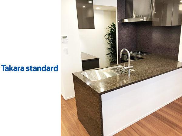 N3839【展示未使用品】タカラスタンダード 高級システムキッチン/ビルトインコンロ/食洗