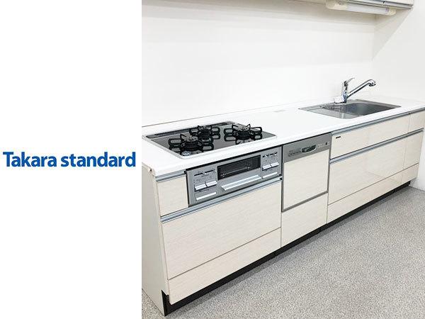 N4082【展示未使用品】タカラスタンダード 高級システムキッチン/ビルトインコンロ/食洗機/レンジフード/150万_画像1