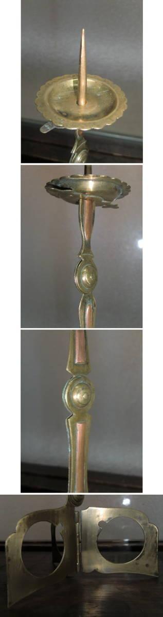 仏教美術  江戸期 古銅 燭台 携帯(折り畳み式)花押付き_画像4