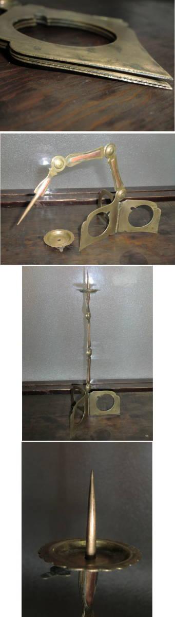 仏教美術  江戸期 古銅 燭台 携帯(折り畳み式)花押付き_画像3