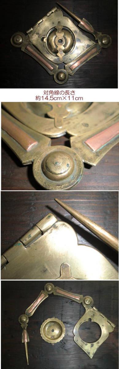 仏教美術  江戸期 古銅 燭台 携帯(折り畳み式)花押付き_画像2