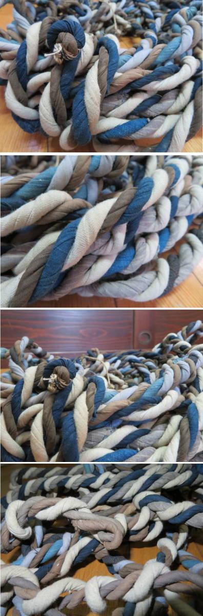 襤褸 木綿古布 荷縄 木綿裂のねじり 撚り紐 長さ約15m 重さ約951g _画像2