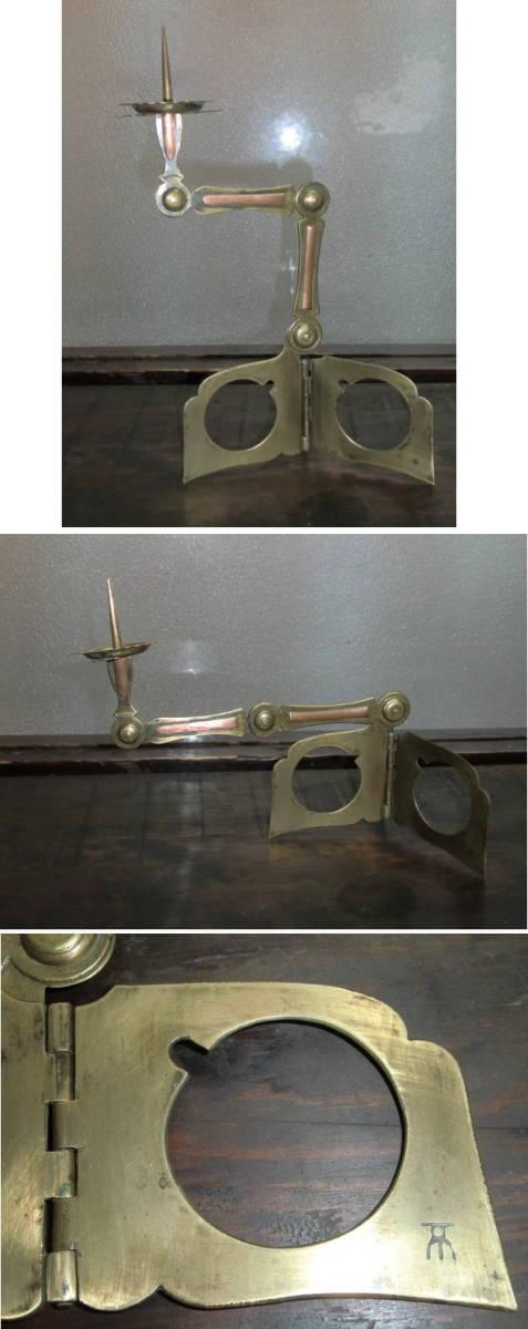 仏教美術  江戸期 古銅 燭台 携帯(折り畳み式)花押付き_画像5